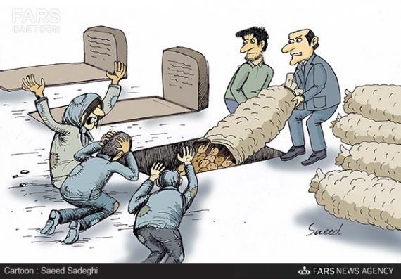 کاریکاتور/دفن 1700 تن سیب زمینی