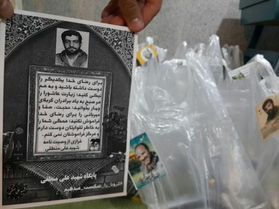 پخش بسته های معیشتی در روزهای کرونایی بین خانواده های آسیب پذیر