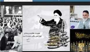 فیلم/ حذف اکانت خشن(!) امام خمینی (ره)؛ انتشار عکسهای لطیف داعش!