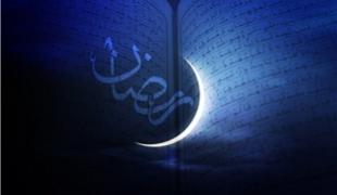 فیلم/ نماهنگ بسیار زیبای بهشت رمضان