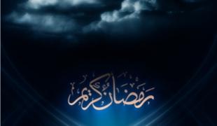 فیلم/ دعای روز هشتم ماه مبارک رمضان+دانلود