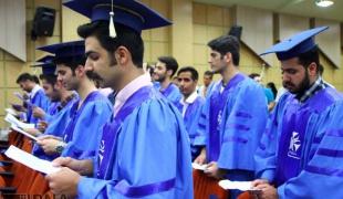 آیین جشن دانش آموختگی دانشجویان دانشگاه صنعتی همدان