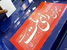 انتخابات مجلس بازیچه دست مسئولان عزل شده می شود؟