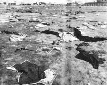 روایتی متفاوت و خواندنی از بمباران روز قدس همدان