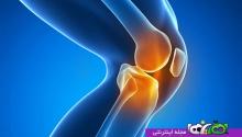 انواع دردهای زانو و درمان آنها