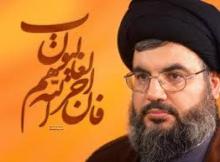 استعفای سید حسن نصرالله از دبیرکلی حزب الله!
