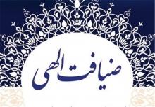 معاون فرهنگی اوقاف استان همدان