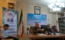 مدیرعامل ستاد دیه استان همدان