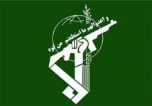 شلیک دوم سپاه به قلب تروریستها