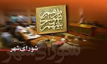 چرا انتخابات شورای شهر همدان تأیید نمیشود؟