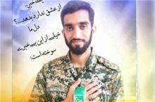 گزارشی از وصیتنامه شهید محسن حججی