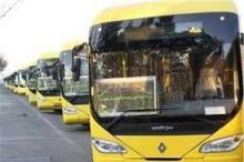 اربعین و اتوبوس