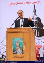 دولت اجرای داوطلبانه پروتکل الحاقی را لغو کند