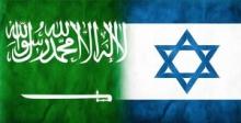 ال سعود و صهیونیسم