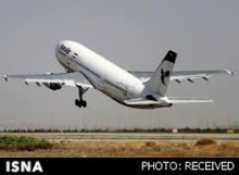 برقراری پرواز همدان- تهران از هفته آینده