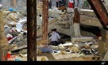 تلفات زلزله