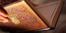 برگزاری مرحله استانی مسابقات قرآن در همدان