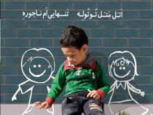 کاهش چشمگیر جمعیت ایران تا 40سال دیگر/ زنگ خطر پیر شدن جمعیت کشور و بی تفاوتی مسئولین دولتی/ خانواده هایی که روز به روز از تعدادشان کم می شود