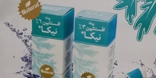 قویترین داروی «ضد درد» دنیا در همدان
