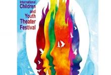 معرفی داوران بیست و ششمین جشنواره بینالمللی تئاتر کودک و نوجوان