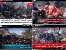 فارسی زبانان ضدانقلاب ناگهان متوجه تشییع حاج قاسم شدند!+تصاویر