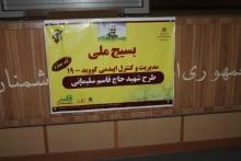 ۱۰۰۰ بسیجی در طرح شهید سلیمانی مشارکت دارند