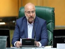 مصوبات کمیسیون تلفیق درباره بودجه سال ۱۴۰۰ به نمایندگان ارائه شد