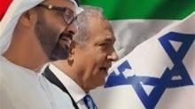 اعتراضاتی که در نطفه خفه می شوند/بیمه امنیتی، خیال باطل کشورهای عربی از اتحاد با اسراییل در مقابل ایران