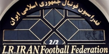 فدراسیون فوتبال همچنان غبارآلود ماند