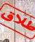 کاهش 9.1 درصدي طلاق در همدان