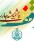ثبت 11 وقف جدید در شهرستان همدان