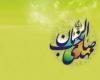 آنچه از ویژگی های رسول الله(ص) که در حضرت مهدی(عج) وجود دارد