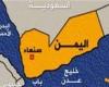 بدون پیششرط در مذاکرات ژنو شرکت میکنیم/ انهدام دو تانک سعودی توسط نیروهای یمنی/ کشته شدن هفت یمنی در حمله توپخانهای عربستان