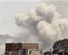 استفاده عربستان سعودی از بمبهای شیمیایی در یمن