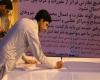 امضای شیعه و سنی سیستان و بلوچستان در پای گزاره برگ ملی+تصاویر