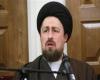 پیام انقلاب امام خمینی(ره)، همه انسانها را خطاب قرار میدهد