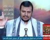 آل سعود ابزار دست آمریکا و اسرائیل کودک کش است