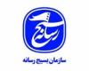 بیانیه سازمان بسیج رسانه استان همدان به مناسبت روز قدس