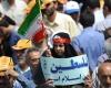 فراخوان جشنواره مردمی عکس سلفی در روز جهانی قدس