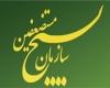 بیانیه سازمان بسیج مستضعفین به مناسبت روز جهانی قدس