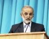 خواب پریشان آمریکا در مورد ایران هرگز تعبیر نخواهد شد