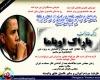 پوستر/ عاقبت تهدید مجدد نظامی ایران از سوی اوباما