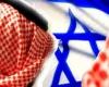 احتمال ربایش شماری از فرماندهان و مسئولان ايرانی در منا توسط اسرائیل