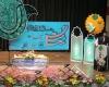 حضور بیش از ۴۰۰ شرکت کننده در مسابقات قرآنی مدها متان همدان