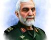 همدان میزبان اربعین سردار شهید حسین همدانی