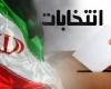مردم بصیر ایران نیازی به دایه مهربانتر از مادر ندارند