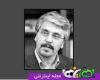 درگذشت پیشکسوت عرصه مطبوعات
