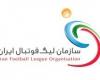اسامی محرومان هفته بیستم لیگ برتر فوتبال اعلام شد
