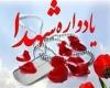یادواره شهدای والفجر8 در همدان برگزار می شود