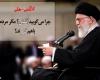 گزیده بیانات رهبری در دیدار با مردم تبریز